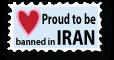 Banned in Iran Stamp by vanilla-vanilla