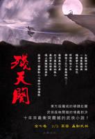 Wuxia #5 by hiroshi18