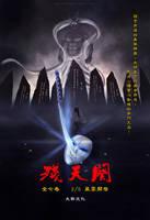 Wuxia #6 by hiroshi18