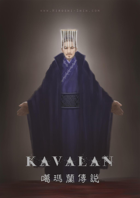 Kavalan_Sea Dragon King