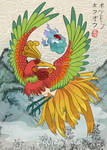 The Majestic Ho-Oh