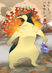 The Fiesty Typhlosion
