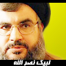 Nasrallah by Ali-ALbusaleh