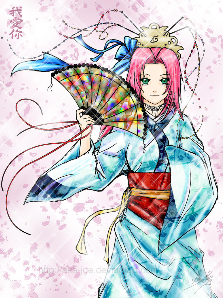 Sakura Hime by Aka-Joe