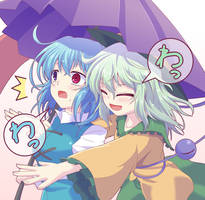 Touhou:koikoga 11 by crescent-P