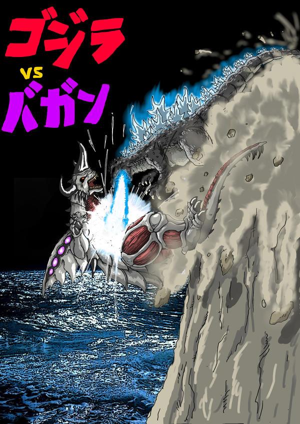 Godzilla vs Bagan Climax by Jason-FH-Art