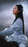 Xiao Long nu.