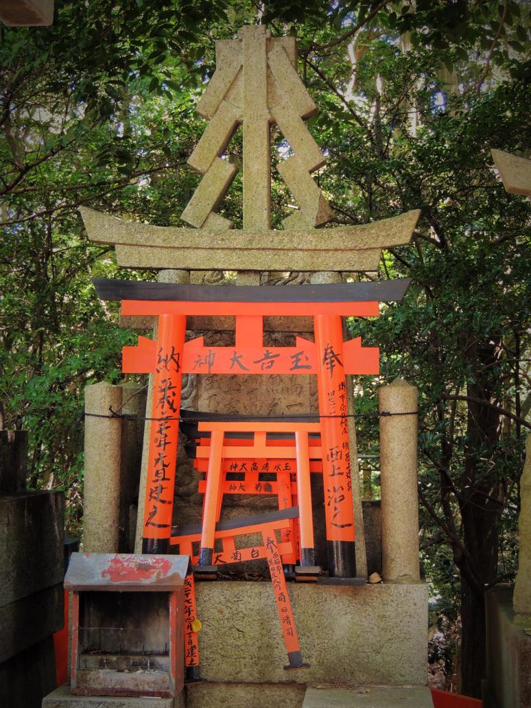 Fushimi-Inari 46 by Hikaru979
