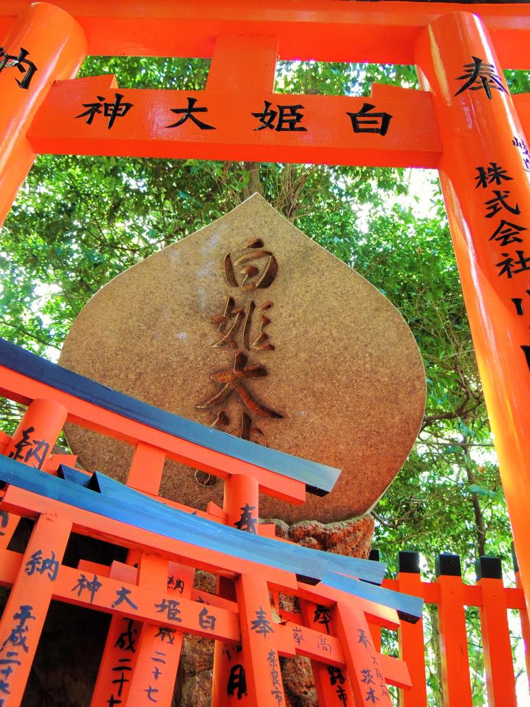 Fushimi-Inari 48 by Hikaru979