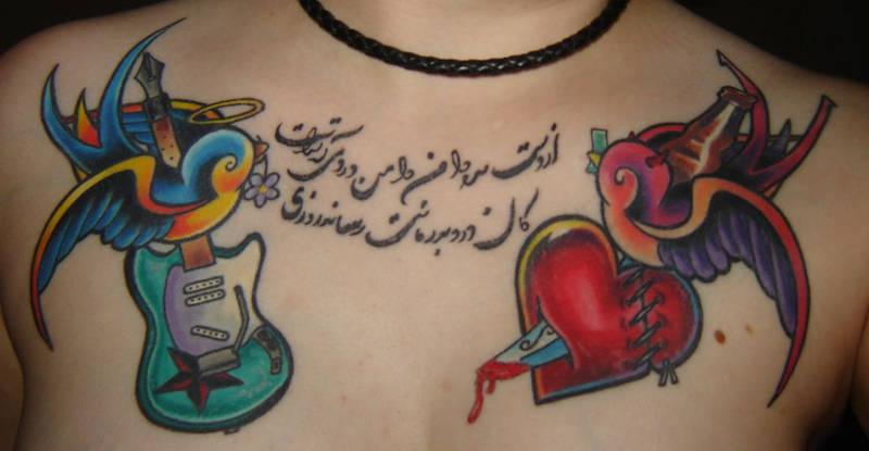Chest tattoo by bthslayr
