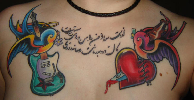 Chest tattoo by *bthslayr on
