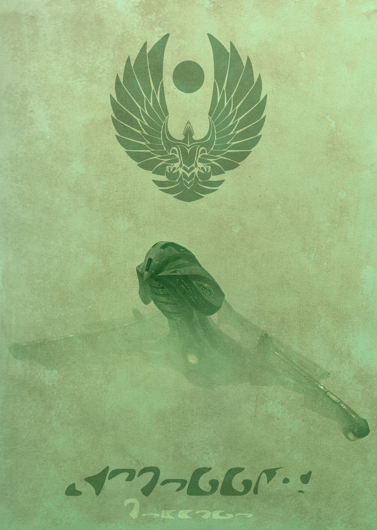 Romulan Propaganda Poster (Hallh'na)