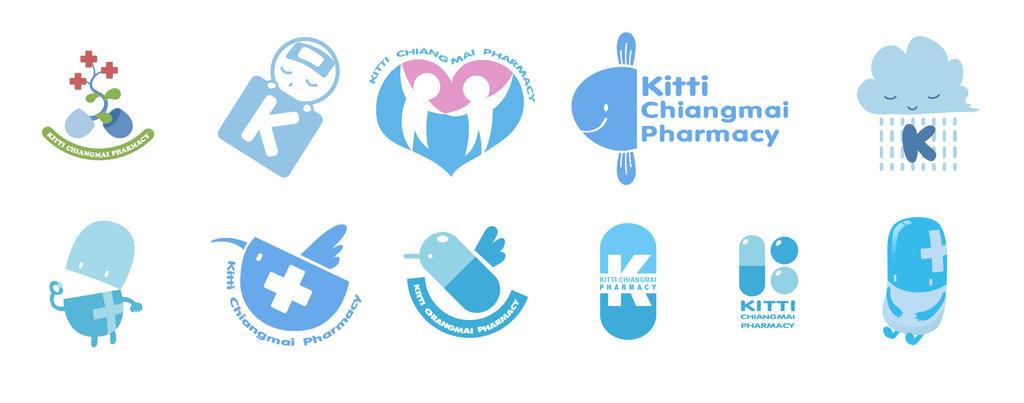 Pharmacy Logo by gogman