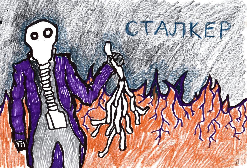 Stalker I by karrimu