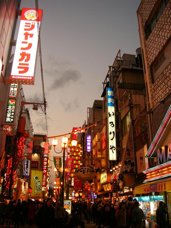 Japan (Osaka) Japan_by_atelierkei