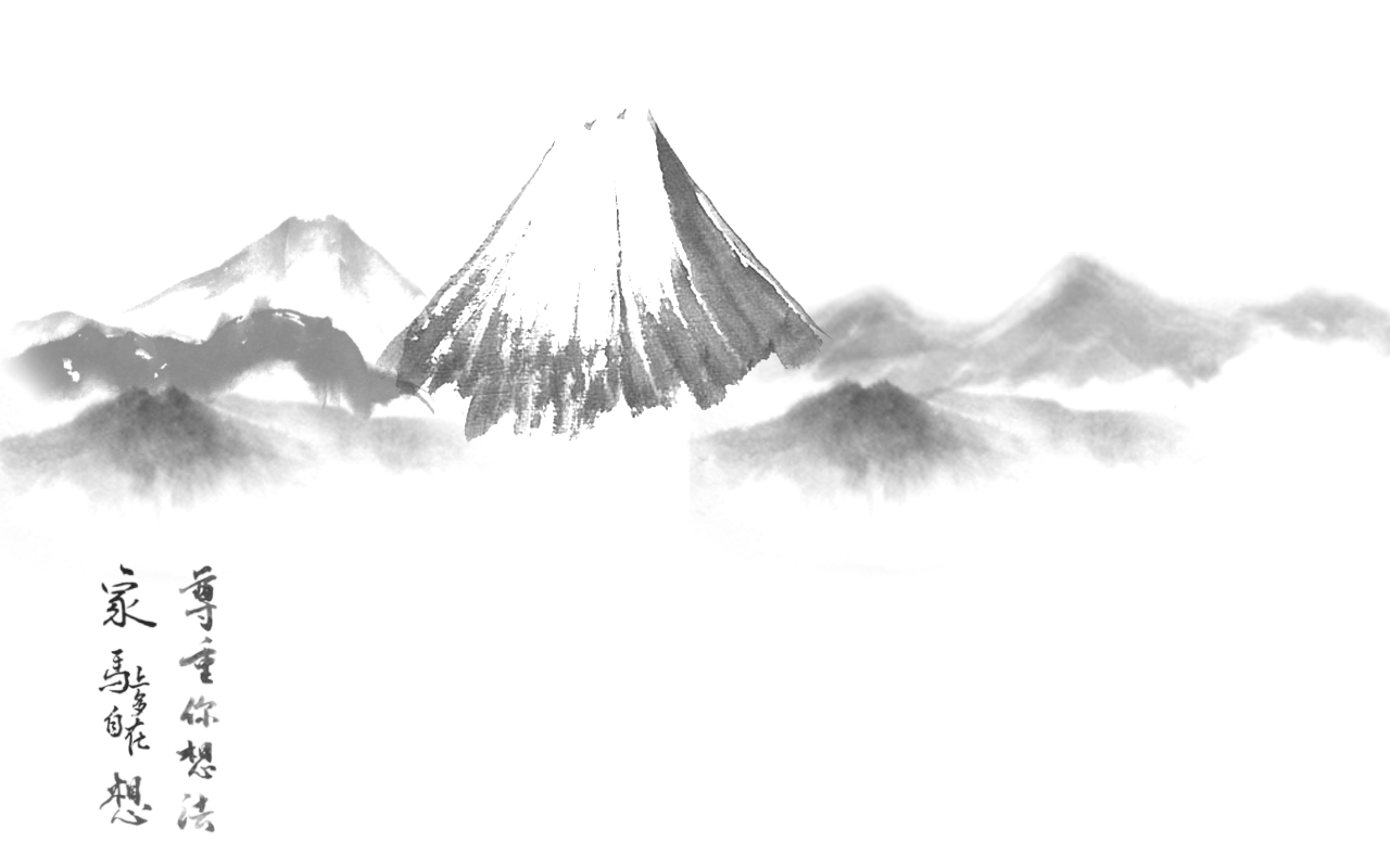 Sumi-e Background by AtomicNinja
