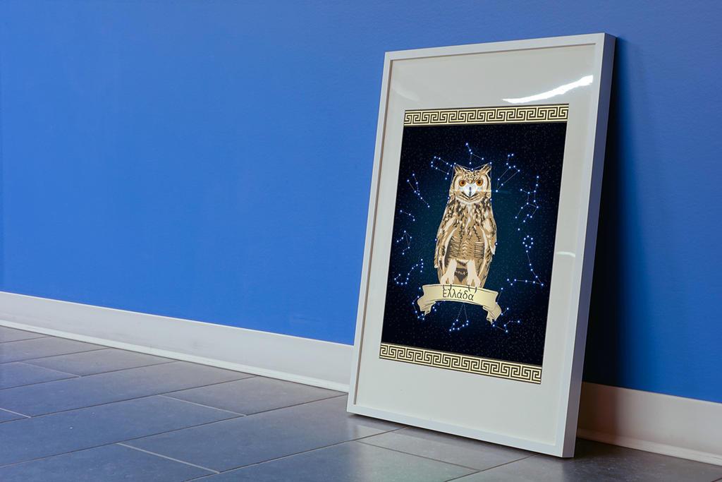 Owl - vector by shangraf-srh