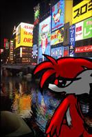 CERUMO- Osaka, JP by ShadouKitsune