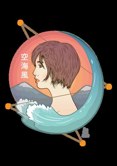 Sora, Umi to Kaze by warlock1291