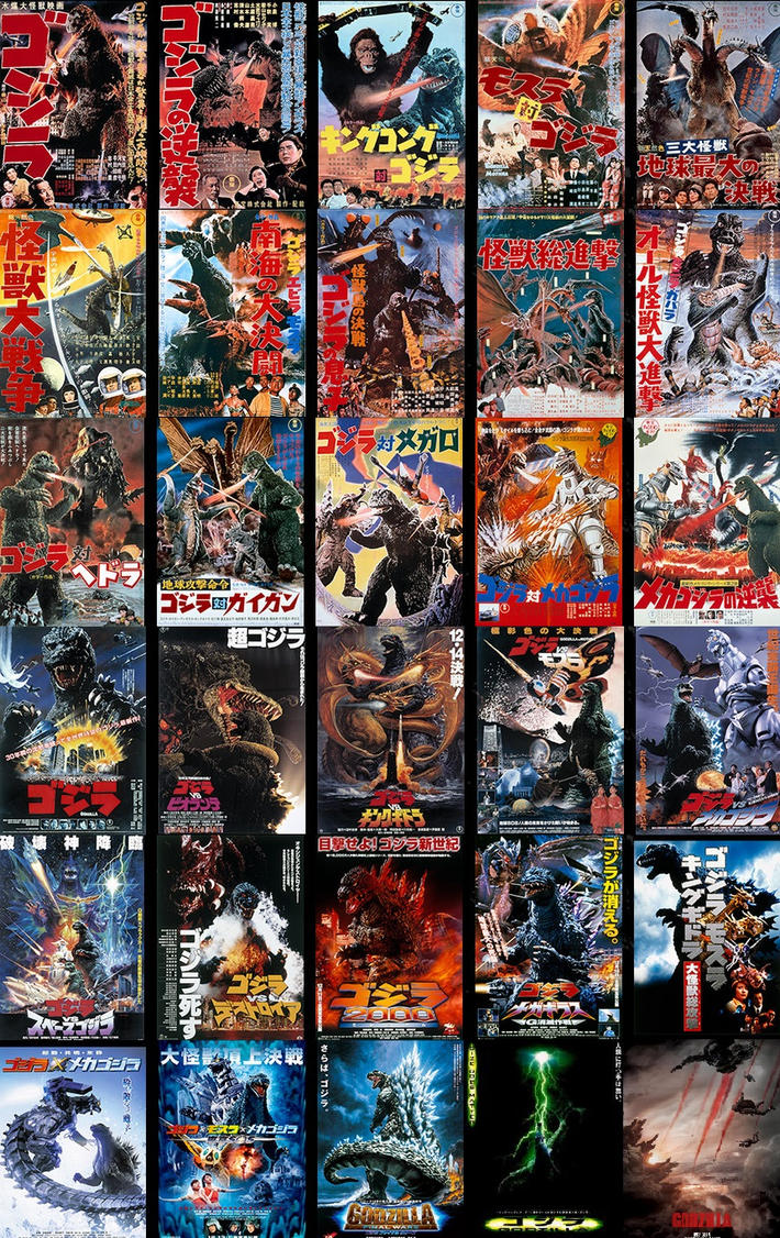 All 30 Godzilla Posters!! by sonichedgehog2