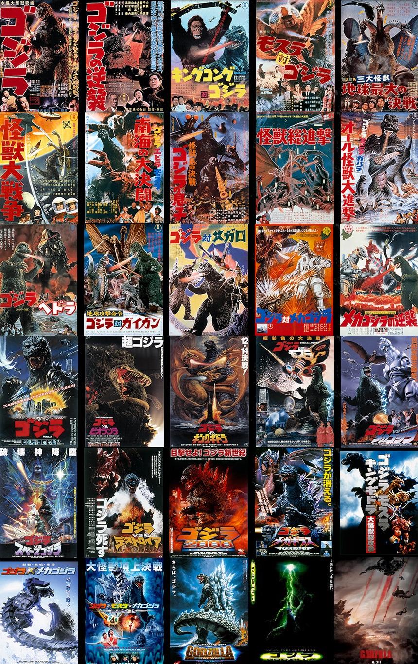 All 30 Godzilla Posters!! by sonichedgehog2