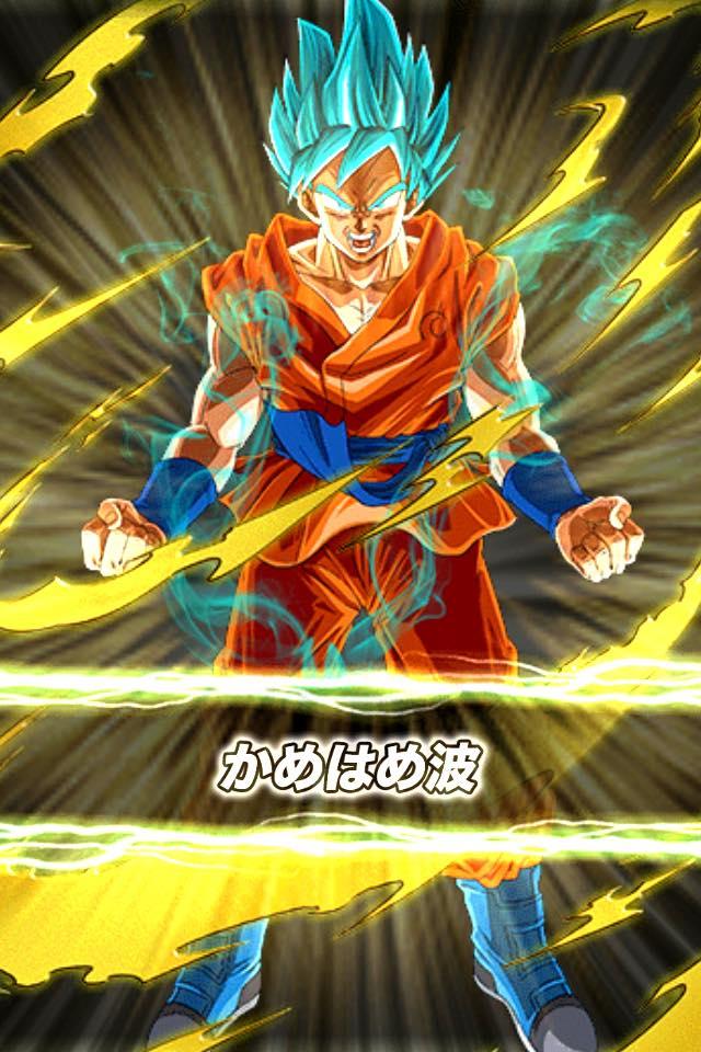 Dokkan Battle Super Saiyan God SS Goku By Sonichedgehog2