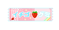 STRAWBERRY by Aninsey