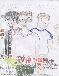 AVGN, Critic and Irate Again by Chotetsumaru