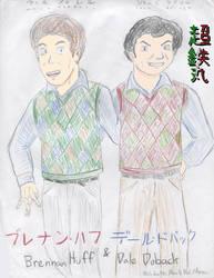 Brennan Huff and Dale Doback by Chotetsumaru