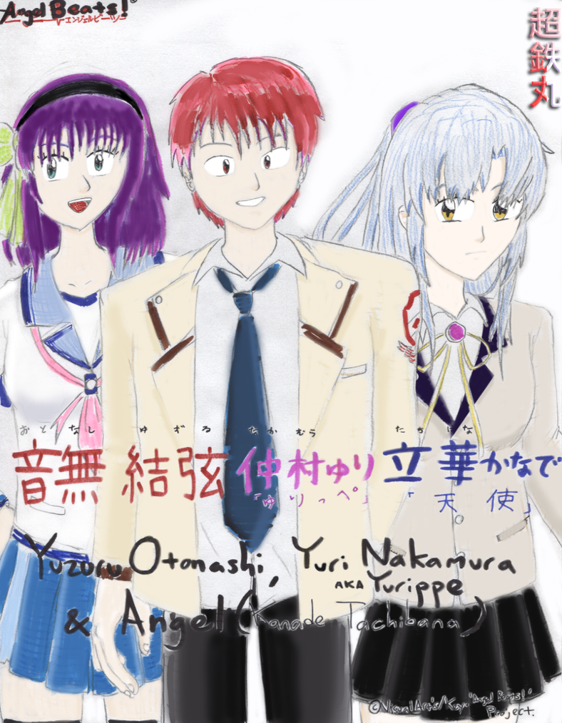 otonashi yurippe and angel by chotetsumaru on otonashi yurippe and angel by chotetsumaru