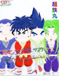 Goemon+Ebisumaru+Sasuke+Yae by Chotetsumaru