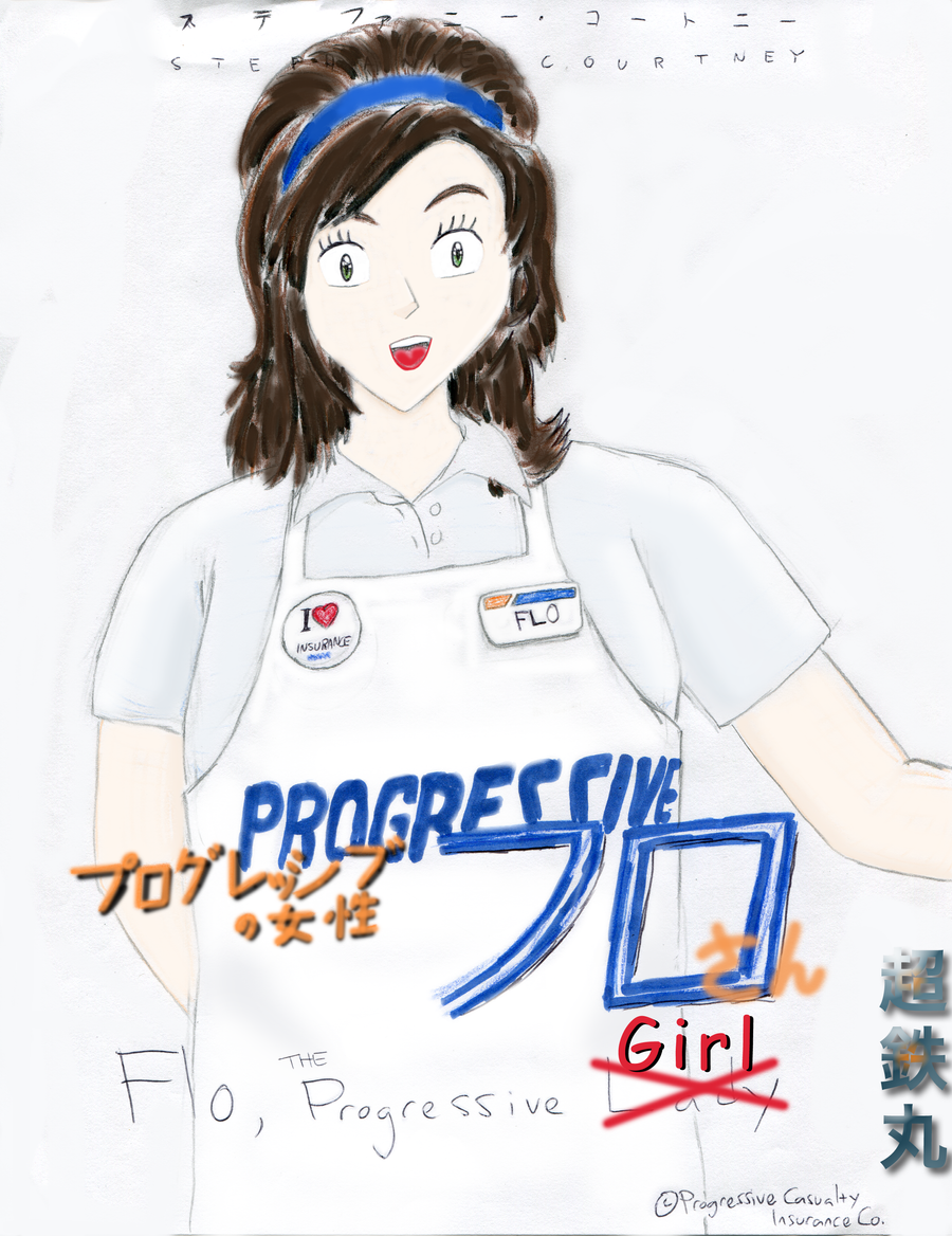 Flo the progressive girl by chotetsumaru on deviantart - Flo progressive wallpaper ...