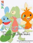 Treecko, Mudkip and Torchic