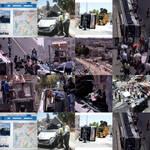 Terrorist Attack in Jerusalem