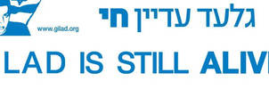Don't forget Gilad- thank God he's home!