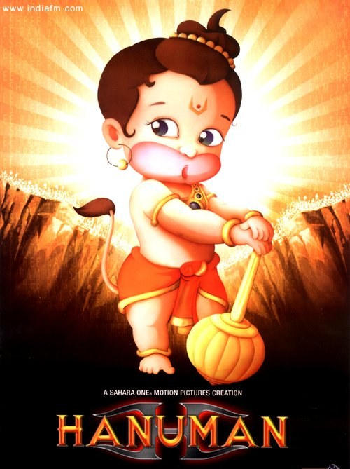 Sun TV Serial Jai Hanuman