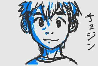 3DS Doodle: Chojin by kyujinueno