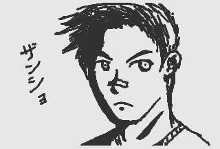3DS Doodle: Zansho by kyujinueno
