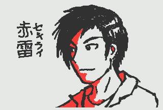 3DS Doodle: Sekirai by kyujinueno