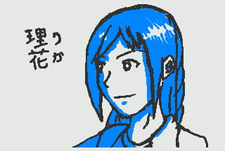 3DS Doodle: Rika by kyujinueno