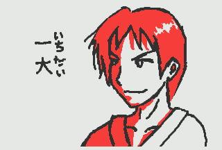 3DS Doodle: Ichidai by kyujinueno