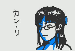 3DS Doodle: Kang Li by kyujinueno