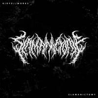Brutal Death Metal / Slamanictomy by KiryuWorks