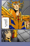 Lost Canvas ch:63 v2 by mr-abe