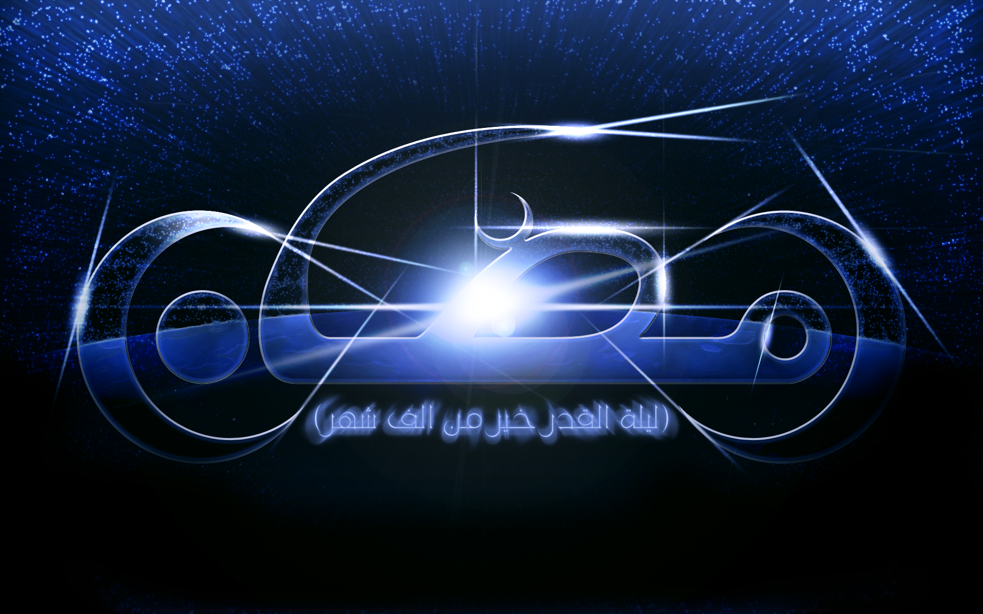 ramadan 2011 wallpaper by marshood d47wnc1 Wallpaper 2011 ramadan