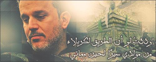 Basim Al Karbalai