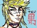 my id by setsuyuki
