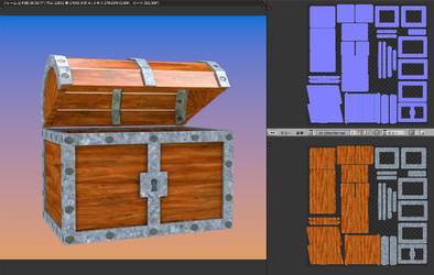 Treasure chest WIP by amorph2012
