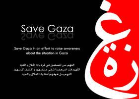 SAVE GAZA by ReemilDmani