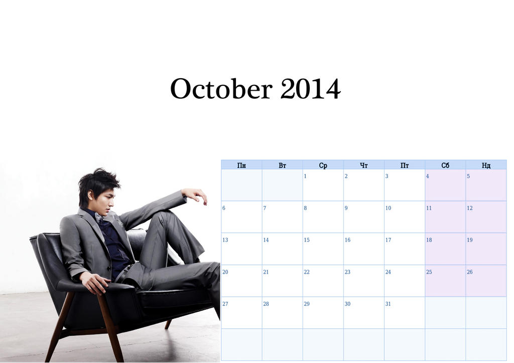 October 2014 Wallpaper Calendar by WaffleDiva02